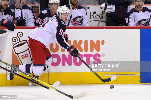 Columbus Blue Jackets left wing Artemi Panarin in action on February 9 at the Capital One Arena in Washington DC The Washington Capitals defeated the...