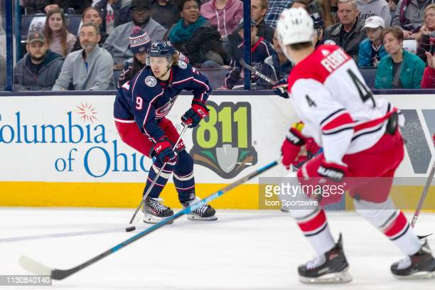 Columbus Blue Jackets left wing Artemi Panarin looks for an open man in a game between the Columbus Blue Jackets and the Carolina Hurricaneson March...