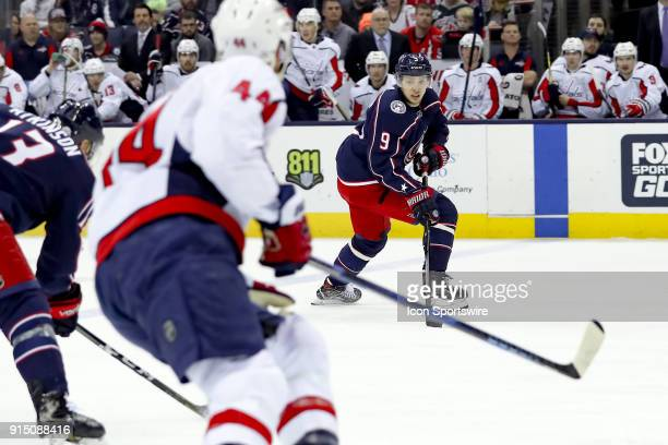 Columbus Blue Jackets left wing Artemi Panarin looks for an open man in the first period of a game between the Columbus Blue Jackets and the...