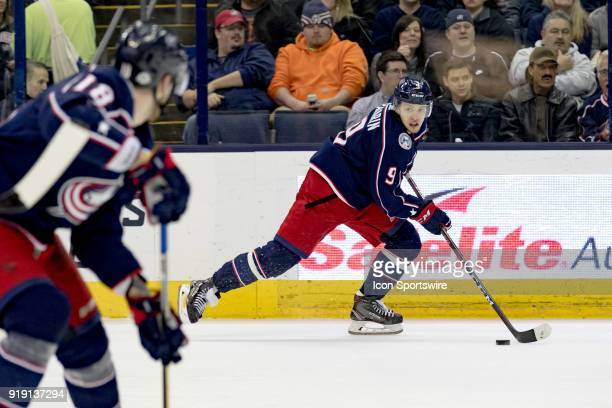 Columbus Blue Jackets left wing Artemi Panarin looks to pass to Columbus Blue Jackets center PierreLuc Dubois in the first period of a game between...