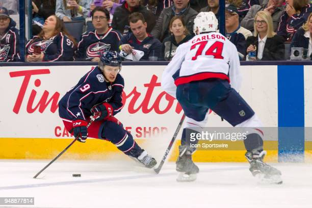 Columbus Blue Jackets left wing Artemi Panarin makes an abrupt stop during game 4 in the first round of the Stanley Cup Playoffs at Nationwide Arena...