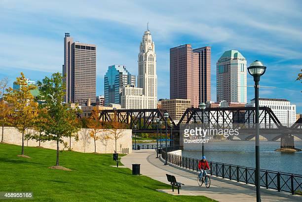Columbus, Ohio skyline scene
