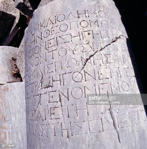 Column with Greek inscription Acropolis of Athens Greece Greek civilisation 5th century BC