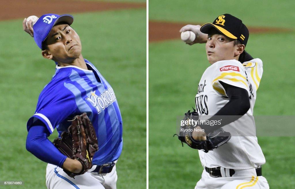 Combined photo shows DeNA BayStars pitcher Shota Imanaga (L) and SoftBank Hawks pitcher Nao Higashihama starting Game 6 of the Japan Series at Yafuoku Dome in Fukuoka on Nov. 4, 2017. ==Kyodo