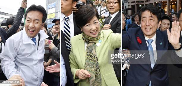 Combined photo shows Japanese political party leaders Yukio Edano of the Constitutional Democratic Party of Japan Tokyo Gov Yuriko Koike of the Party...
