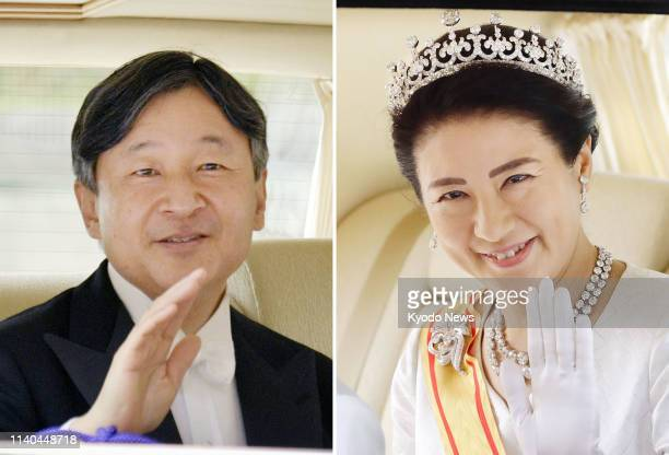 Combined photo shows new Japanese Emperor Naruhito and Empress Masako waving from vehicles in Tokyo on May 1 the first day of the Reiwa Era ==Kyodo