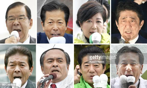 Combined photo shows political party leaders campaigning in various places in Japan on Oct 21 for the following day's House of Representatives...