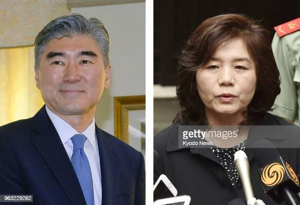 Combined photo shows Sung Kim a former US ambassador to South Korea and Choe Son Hui a North Korean vice foreign minister ==Kyodo
