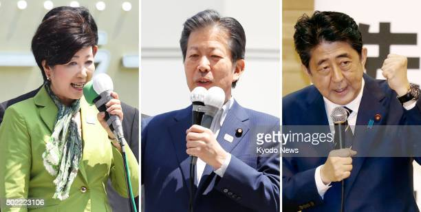 Combined photo taken in late June 2017 shows Tokyo Gov Yuriko Koike who heads Tomin First no Kai Komeito party chief Natsuo Yamaguchi and Prime...