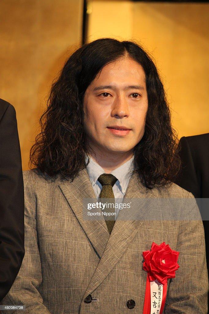 Naoki Matayoshi attends award ceremony In Tokyo : News Photo