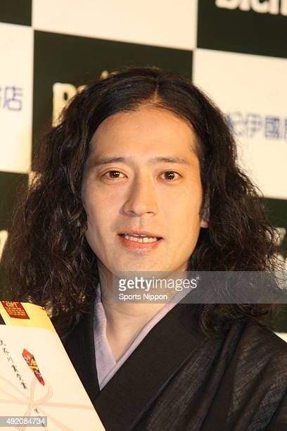 Comedian and novelist Naoki Matayoshi attends the AGF Blendy Coffee Press conference on July 13 2015 in Tokyo Japan