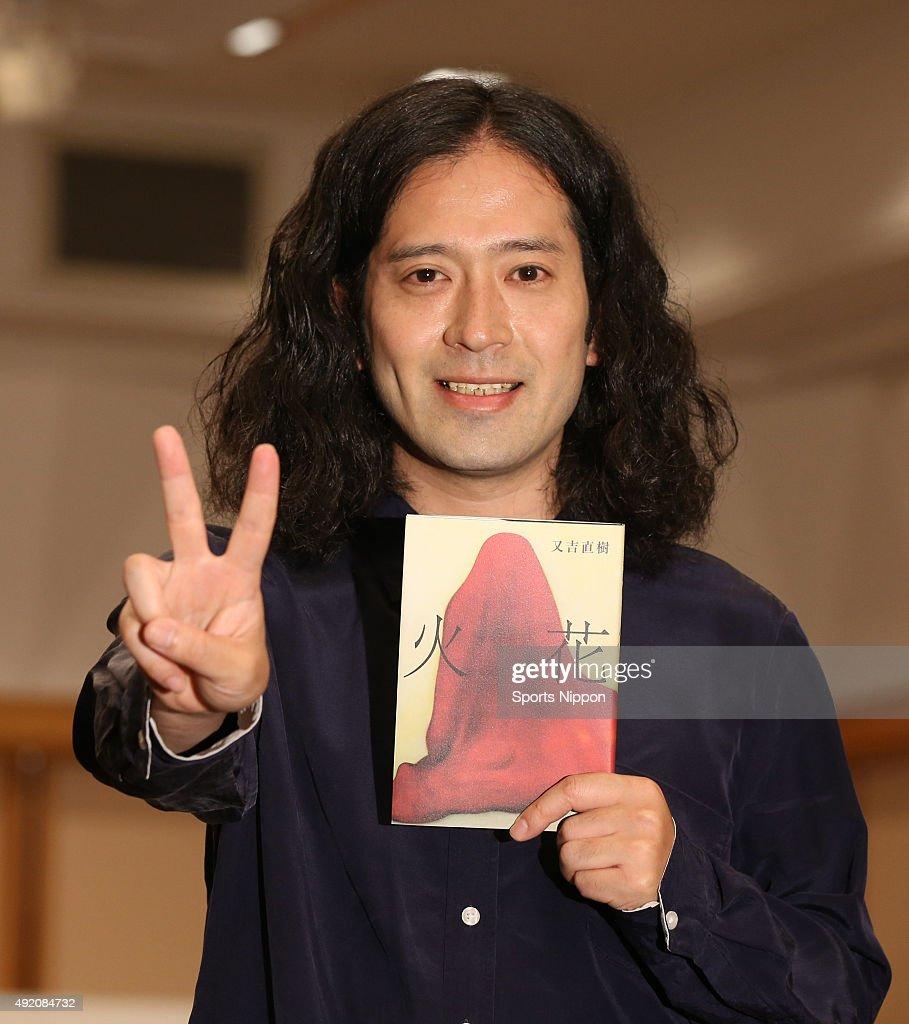 Naoki Matayoshi Attends Press Conference In Tokyo : News Photo