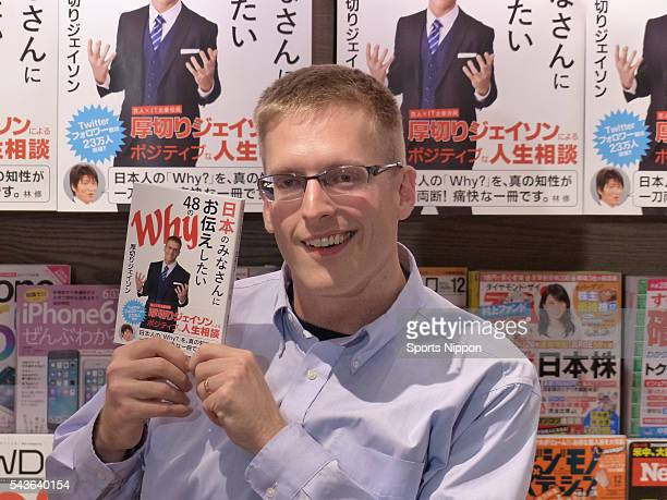 Comedian Atsugiri Jason holds an event to promote his new book on November 8 2015 in Tokyo Japan