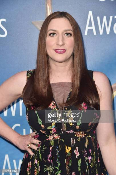 Comedian Chelsea Peretti attends the 2018 Writers Guild Awards LA Ceremony at The Beverly Hilton Hotel on February 11 2018 in Beverly Hills California