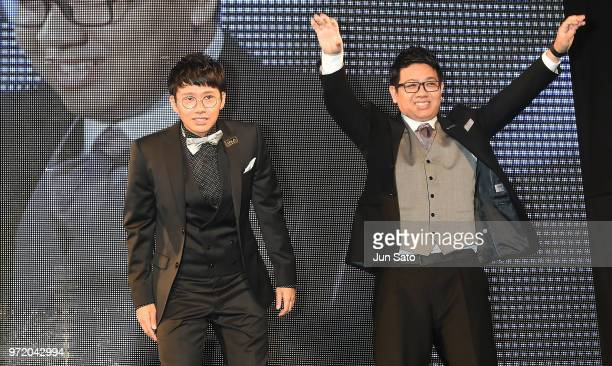 Comedian duo Ase and Kosei of Miki attend the 'Solo A Star Wars Story' premier at Roppongi Hills on June 12 2018 in Tokyo Japan