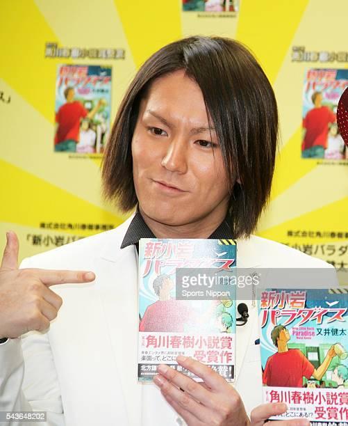 Comedian Eiko Kano attends the 'Shinkoiwa Paradaisu' PR event on April 12 2012 in Tokyo Japan