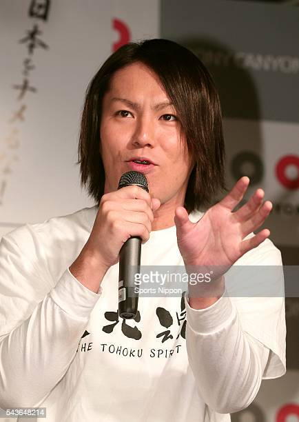 Comedian Eiko Kano attends the 'Tohoku Damashii TV' DVD release event on March 9 2012 in Tokyo Japan