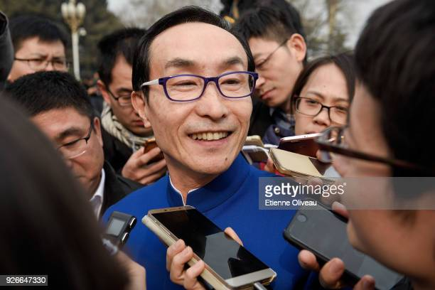 Comedian Gong Hanlin attends the opening session of the Chinese People's Political Consultative Conference at the Great Hall of the People on March 3...