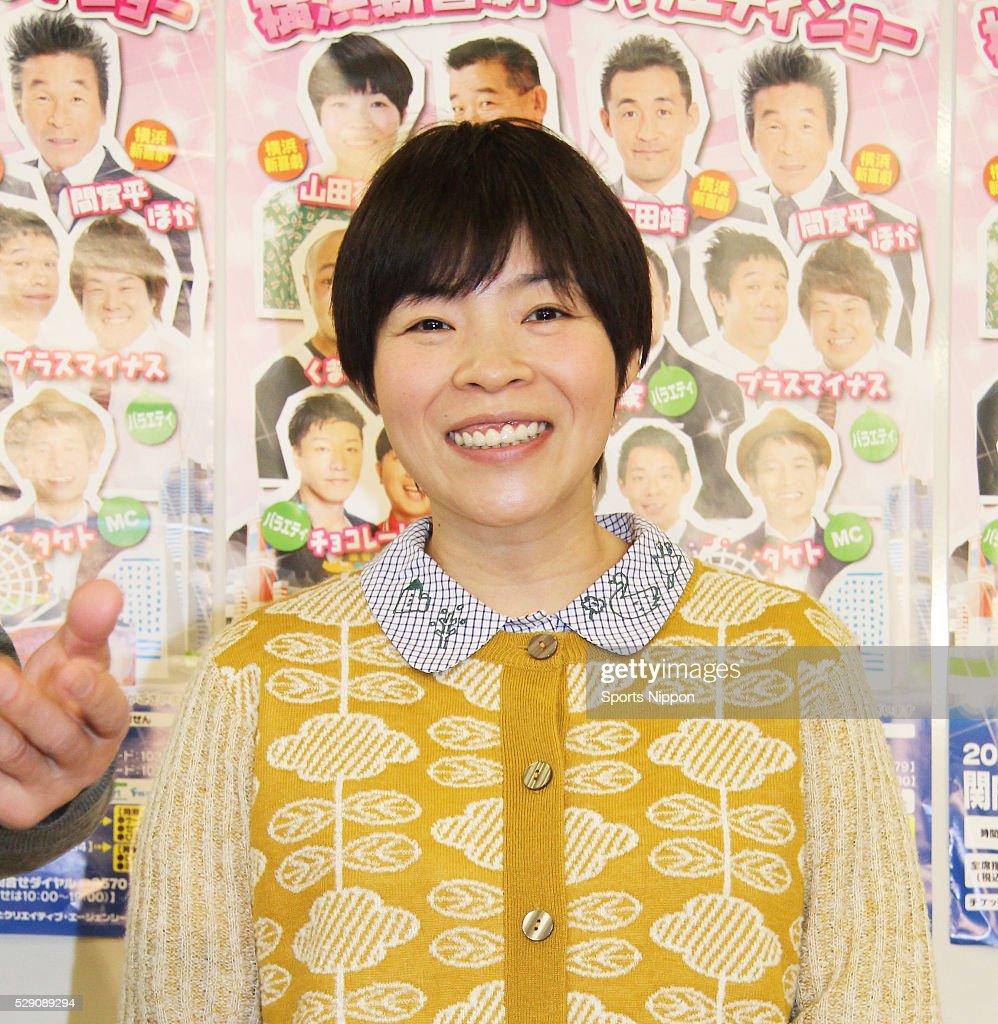Comedian Hanako Yamada attends the Yoshimoto Kogyo press conference on January 9, 2016 in Tokyo, Japan.