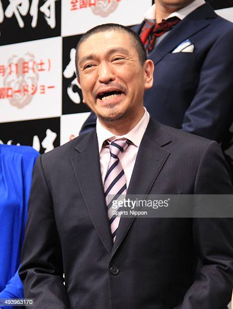 Comedian Hitoshi Matsumoto attends the 'Scabbard Samurai' Press conference on June 6, 2011 in Tokyo, Japan.