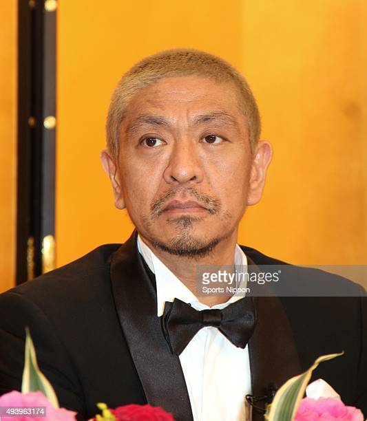 Comedian Hitoshi Matsumoto of Downtown attends NTV year end special program 'Gaki No Tsukai Special - 24 Hours No Laughing' press conference on...