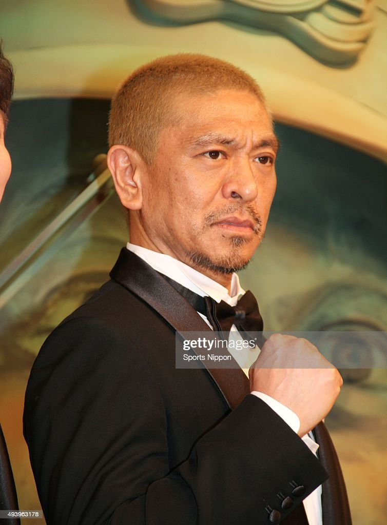 Hitoshi Matsumoto attends Press Conference In Tokyo : News Photo