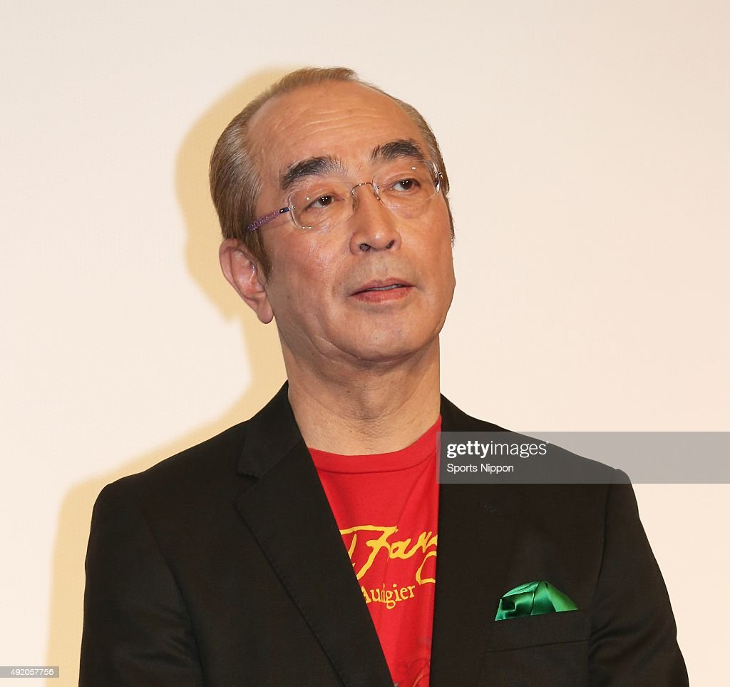 Ken Shimura attends Press Conference In Tokyo : News Photo