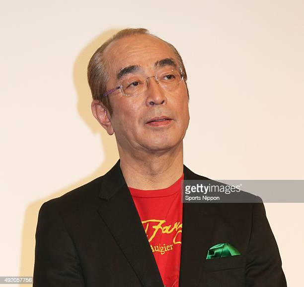 Comedian Ken Shimura attends the 'YoKai Watch' Press conference on December 20 2014 in Tokyo Japan