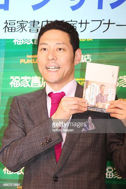 Comedian Koji Higashino holds a press conference to promote his new book on May 52013 in Tokyo Japan