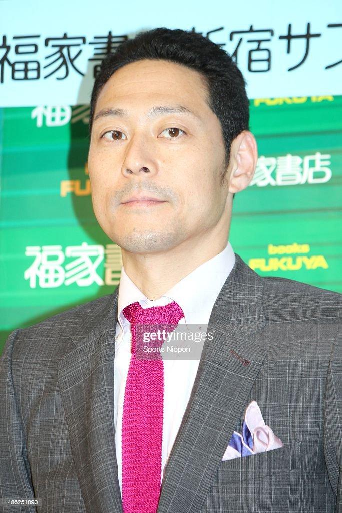 Koji Higashino attends press conference : News Photo