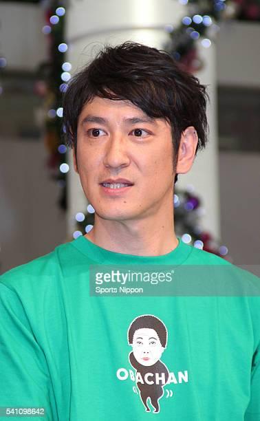 Comedian Naoki Tanaka of Cocorico attend 'Gaki No Tsukai' DVD/Bluray PR Event on November 30 2013 in Tokyo Japan