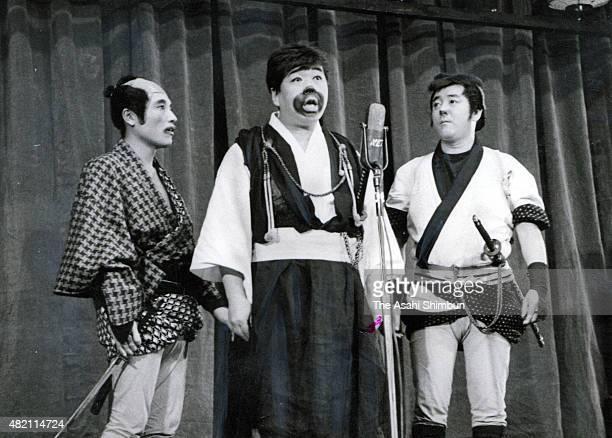 Comedian Shiro Ito Shinsuke Minami and Mutsuo Totsuka of Tempuku Trio perform onstage circa 1966 in Japan