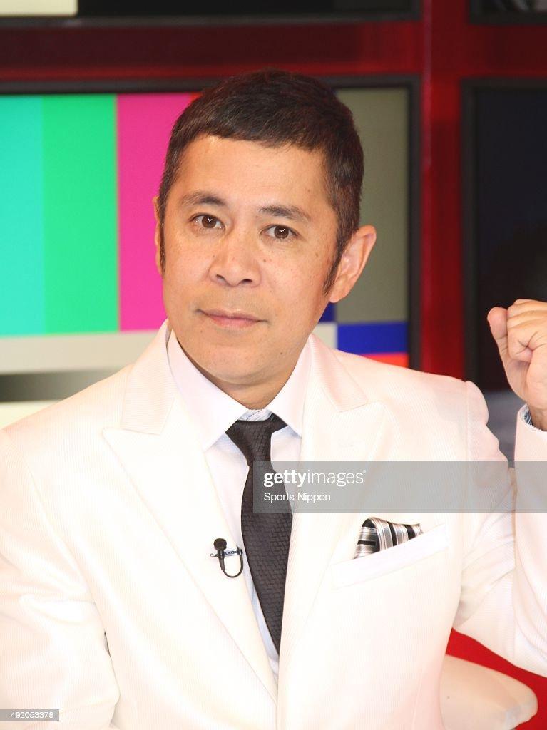Takashi Okamura Attends Press Conference In Tokyo : News Photo