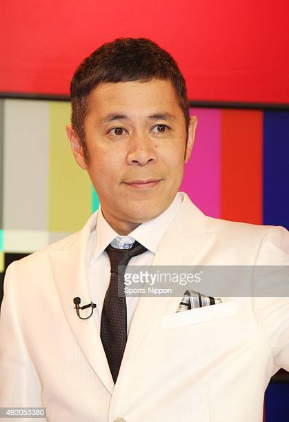 Comedian Takashi Okamura of Ninetynine attends TBS TV program Press conference on January 9 2015 in Tokyo Japan