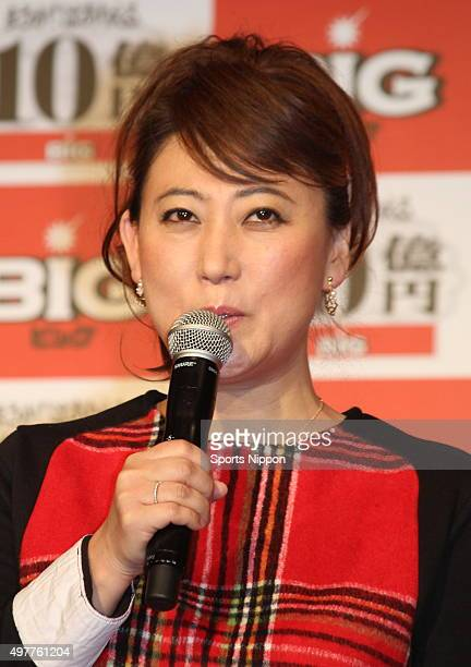 Comedian Tomochika attends the One Billion Big Lottery PR event on January 15 2015 in Tokyo Japan