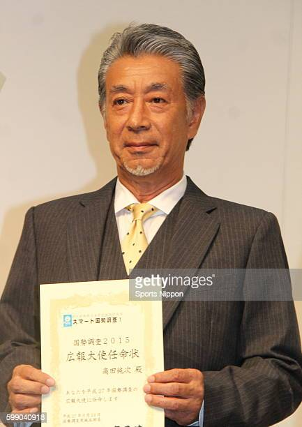 Comedian/actor Junji Takada poses for photographs after being appointed as the PR ambassador of the Census on August 24 2015 in Tokyo Japan