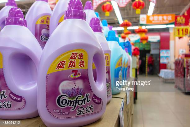 Comfort fabric softener products is going for preferential promotion in A Chinese supermarket Comfort is one of the brands of Unilever Hit by the...