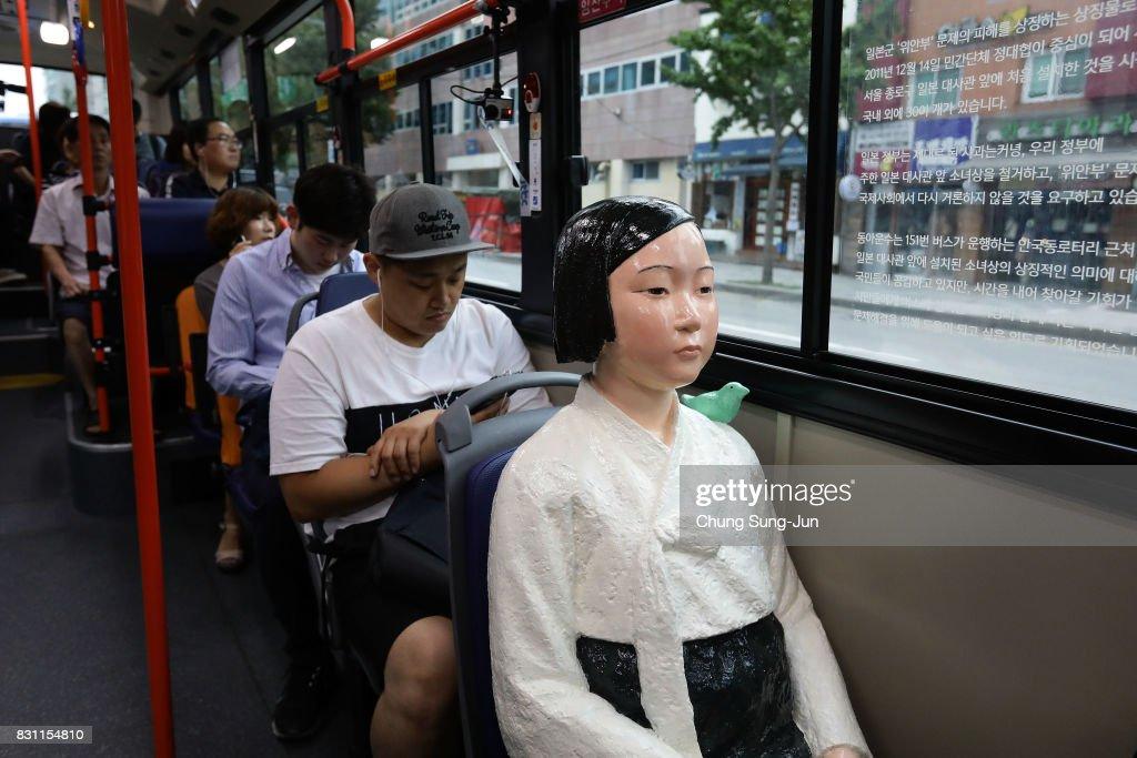 sex movie on bus