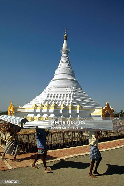 Commemoration of Buddha's Birthday In Lumbini , Nepal On May 03, 1997.