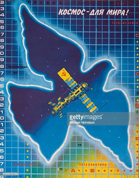 Commemorative Soviet poster depicting the Mir space station The station is juxtuposed with a dove Mir is the Russian for peace The slogan reads...