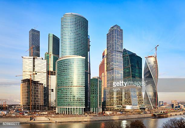 Commercial district, Moscow, Russia