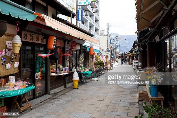 Commercial pedestrian street