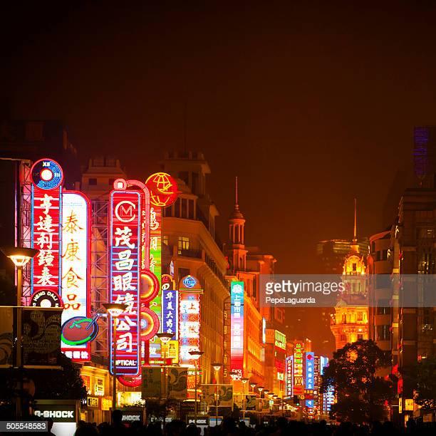 商業通りの上海の夜景