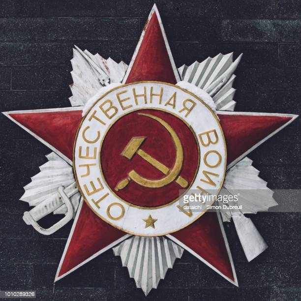 communism symbol - former soviet union stock pictures, royalty-free photos & images
