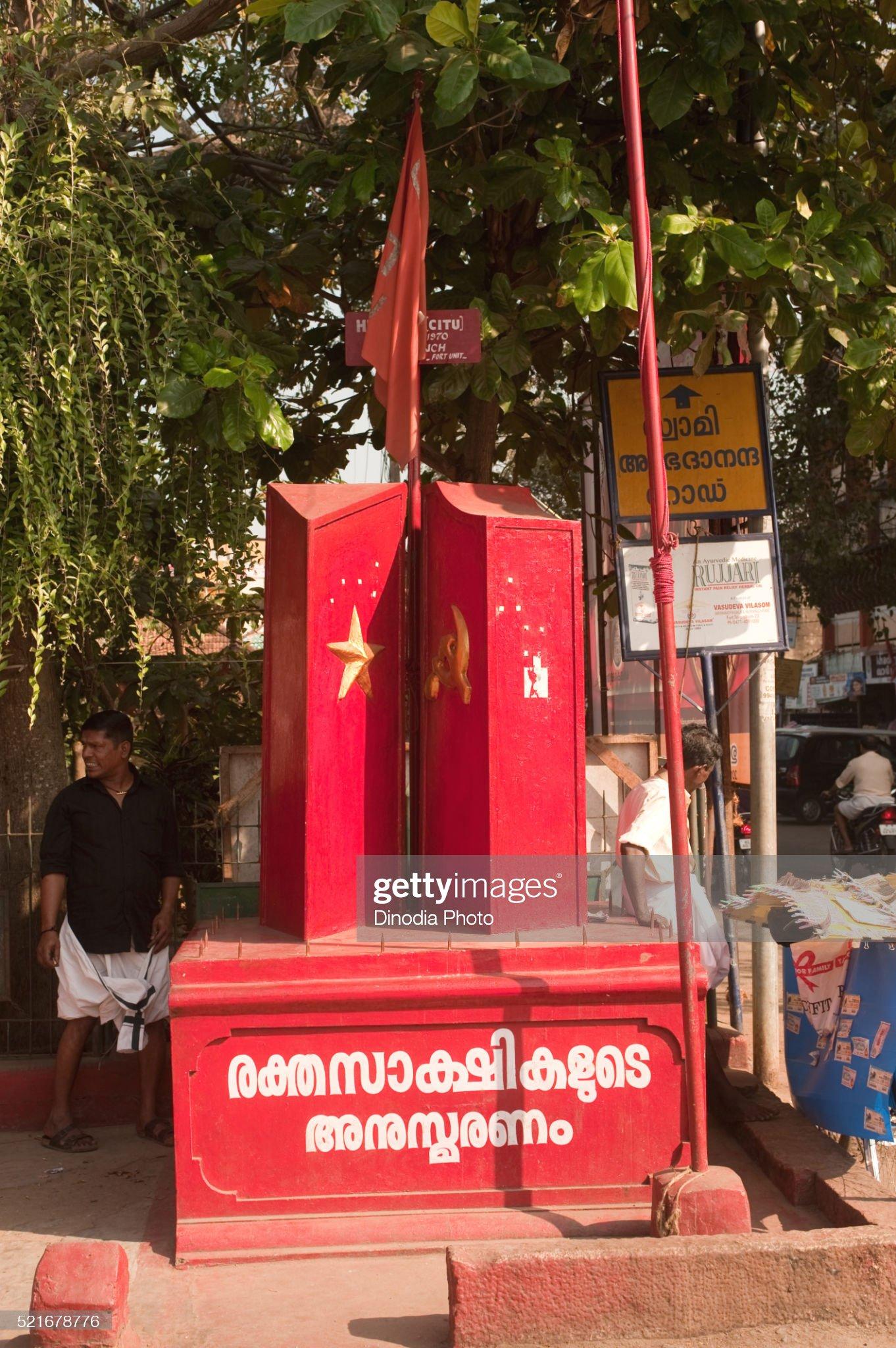Communist parties flag and structure, Trivandrum Thiruvananthapuram, Kerala, India : Stock Photo