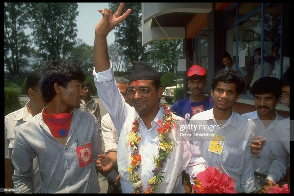 Madan Bhandari : News Photo