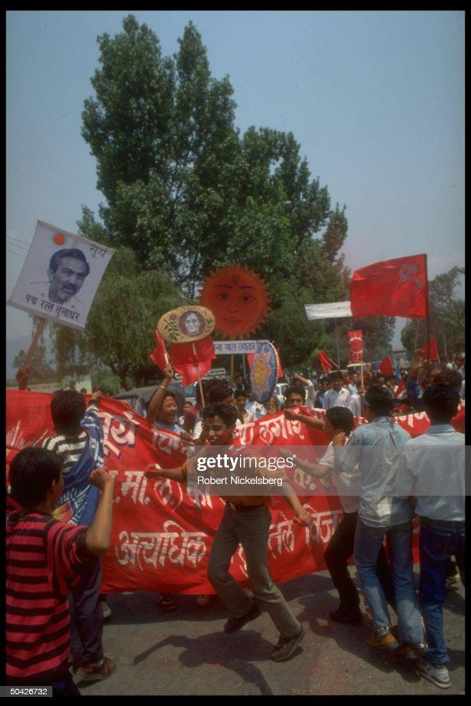 Communist Party of Nepal (United Marxist : News Photo