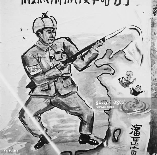 Communist poster depicting a Chinese soldier pointing his rifle and bayonet with cartoon figures falling into the water off the east coast of China,...