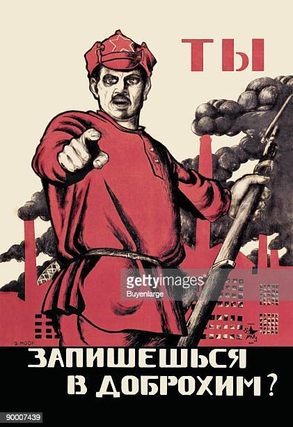 Communist soldier points in a recuiting poster reminiscent of the James Montgomery Flagg poster of WWI I want You and the Britsih poster that...