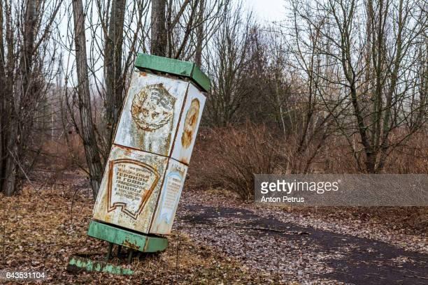 Communist symbols in Pripyat. Chernbyl zone, Ukraine